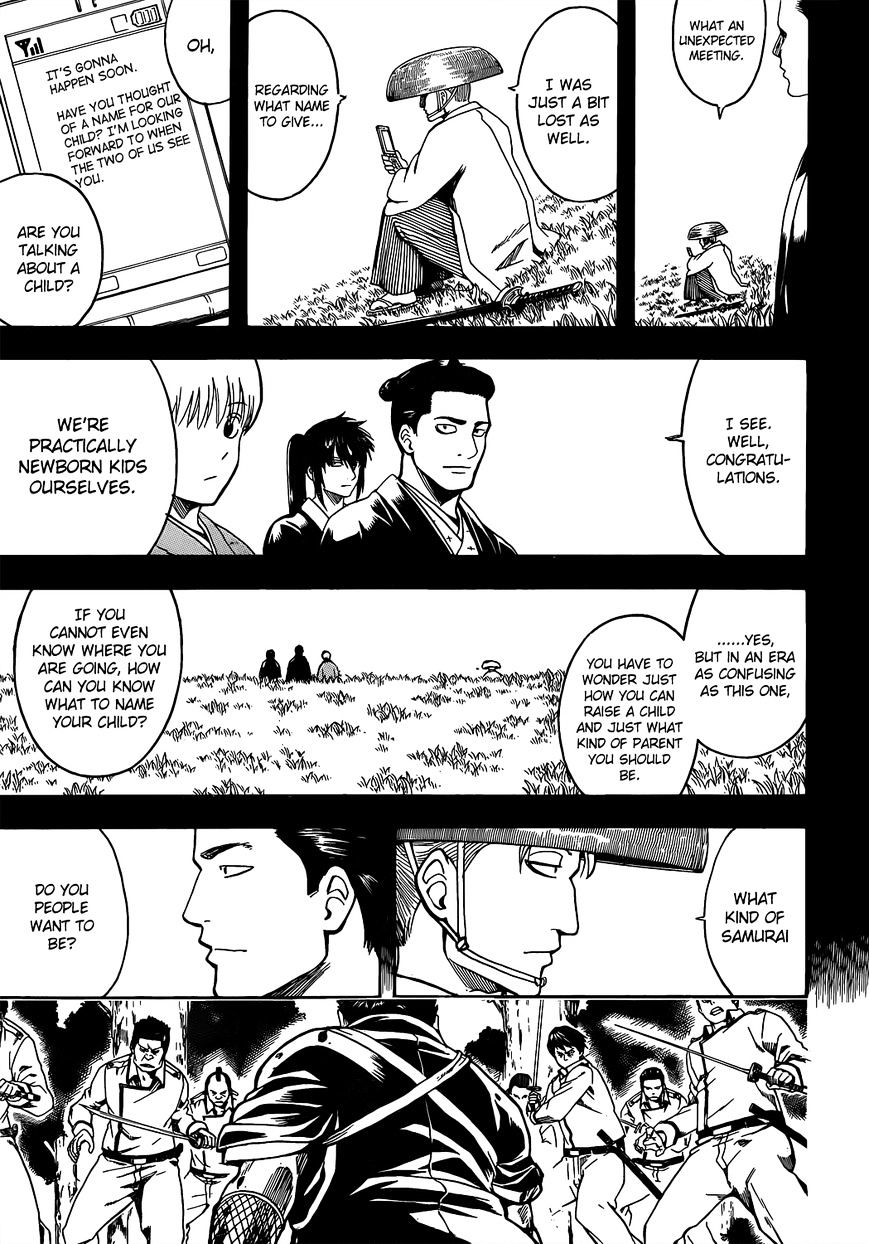 Gintama Chapter 537  Online Free Manga Read Image 15