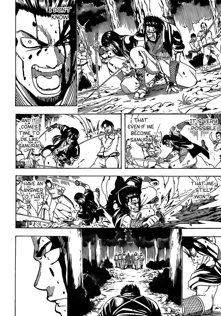 Gintama Chapter 537  Online Free Manga Read Image 16