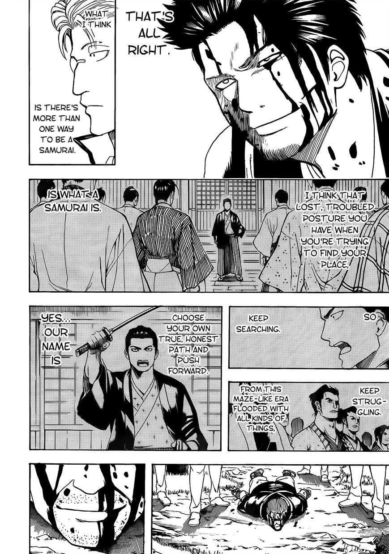 Gintama Chapter 537  Online Free Manga Read Image 18
