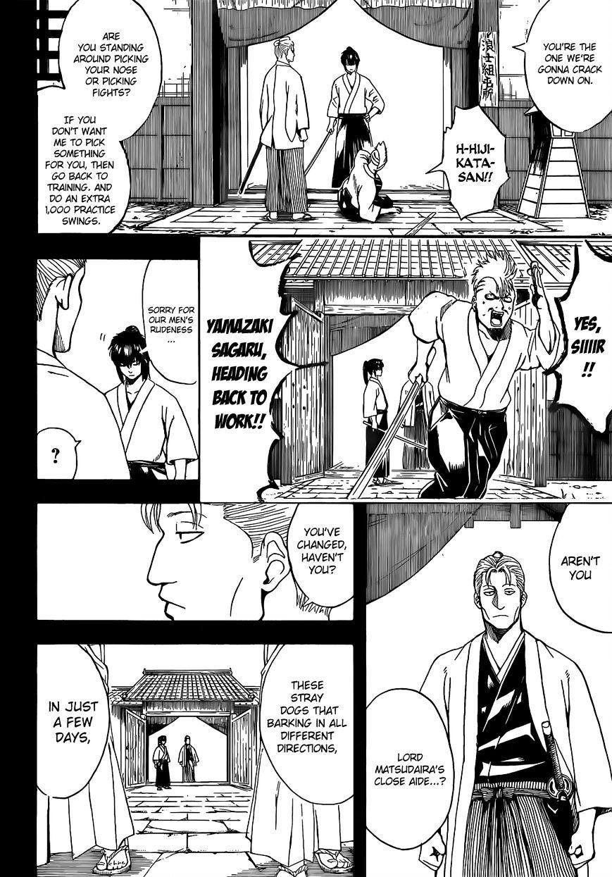 Gintama Chapter 537  Online Free Manga Read Image 4