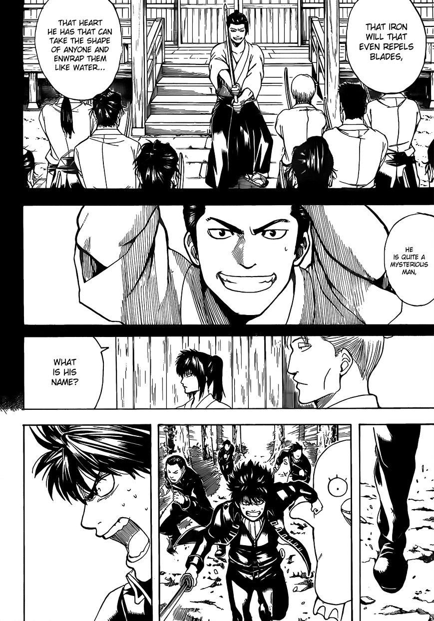 Gintama Chapter 537  Online Free Manga Read Image 6