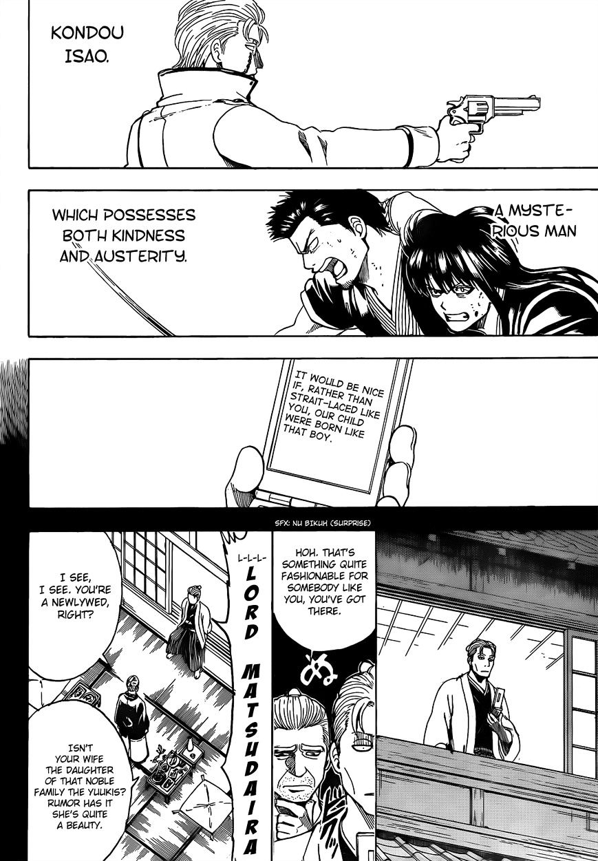 Gintama Chapter 537  Online Free Manga Read Image 8