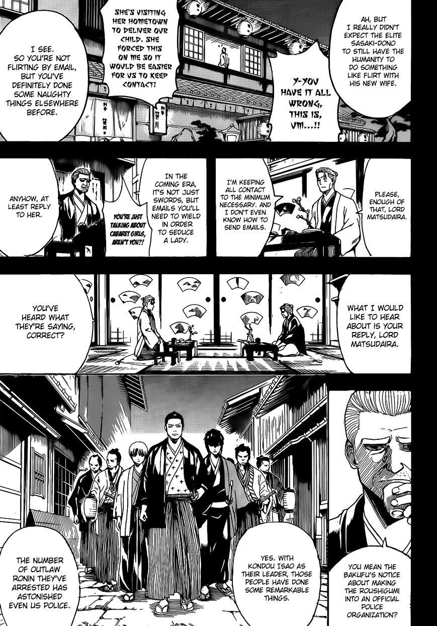 Gintama Chapter 537  Online Free Manga Read Image 9