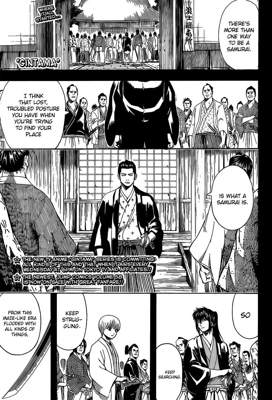 Gintama Chapter 538  Online Free Manga Read Image 1