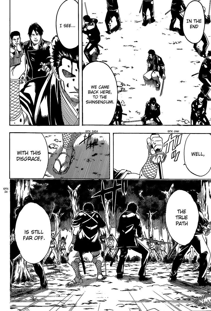 Gintama Chapter 538  Online Free Manga Read Image 10