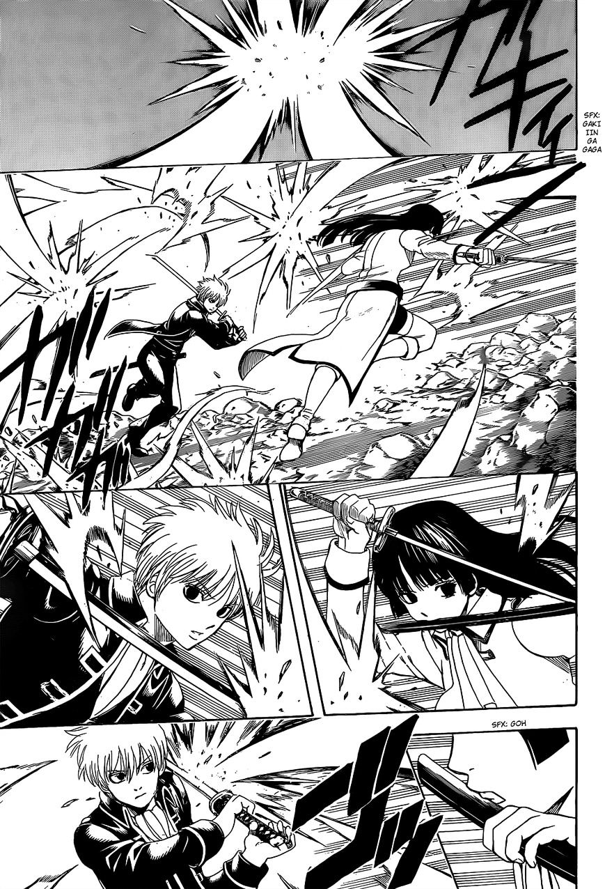 Gintama Chapter 538  Online Free Manga Read Image 13