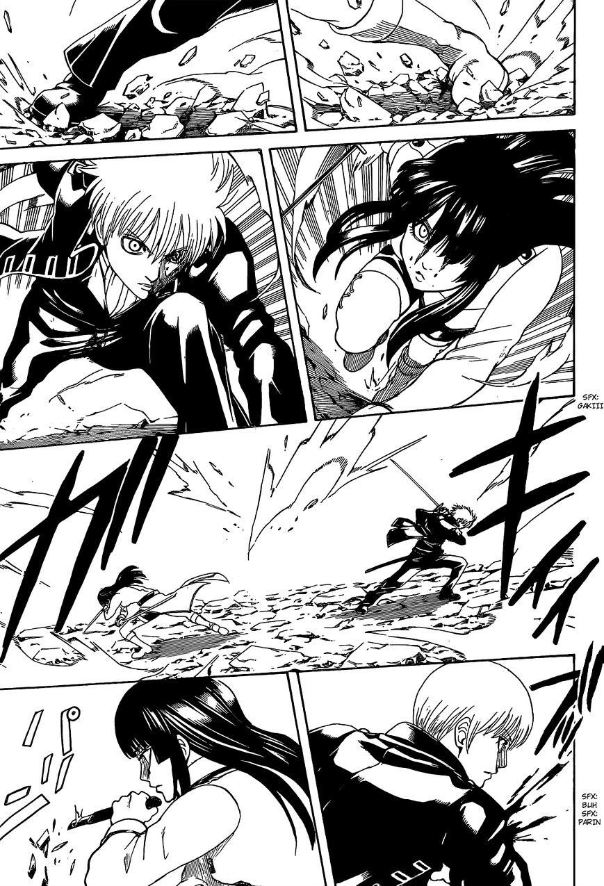 Gintama Chapter 538  Online Free Manga Read Image 15