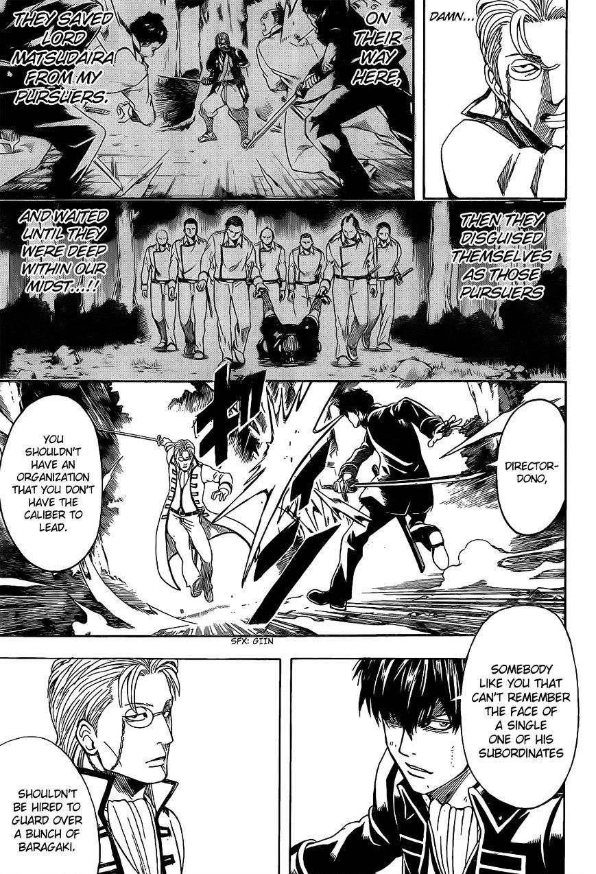 Gintama Chapter 538  Online Free Manga Read Image 7