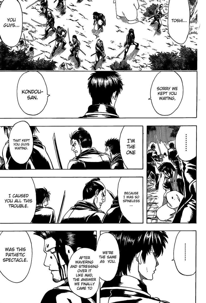 Gintama Chapter 538  Online Free Manga Read Image 9