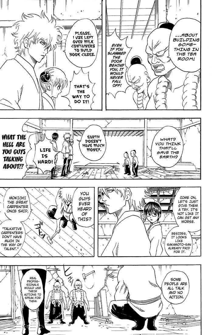 Gintama Chapter 54  Online Free Manga Read Image 10