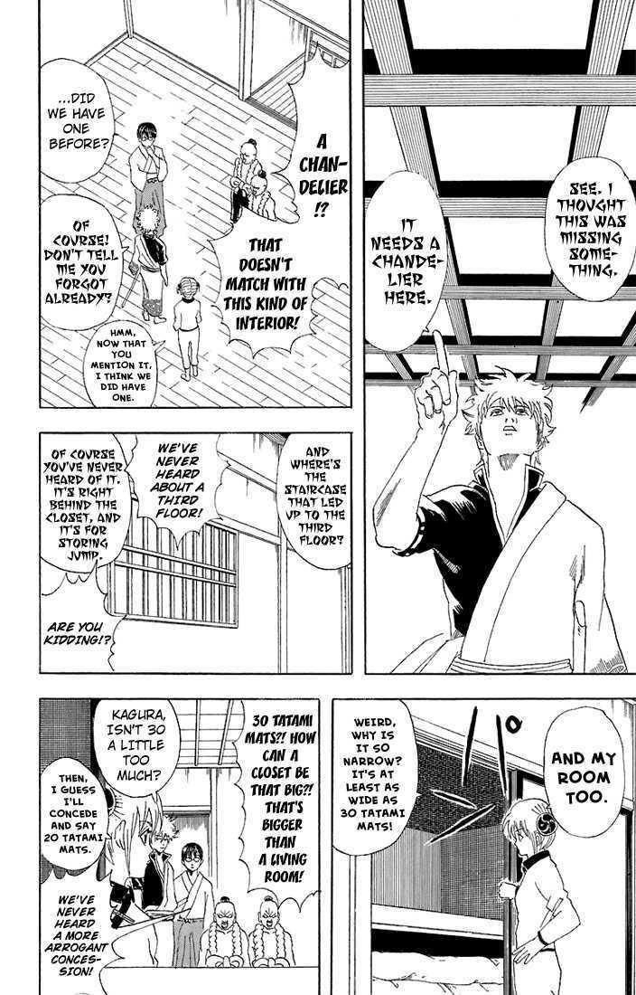 Gintama Chapter 54  Online Free Manga Read Image 13