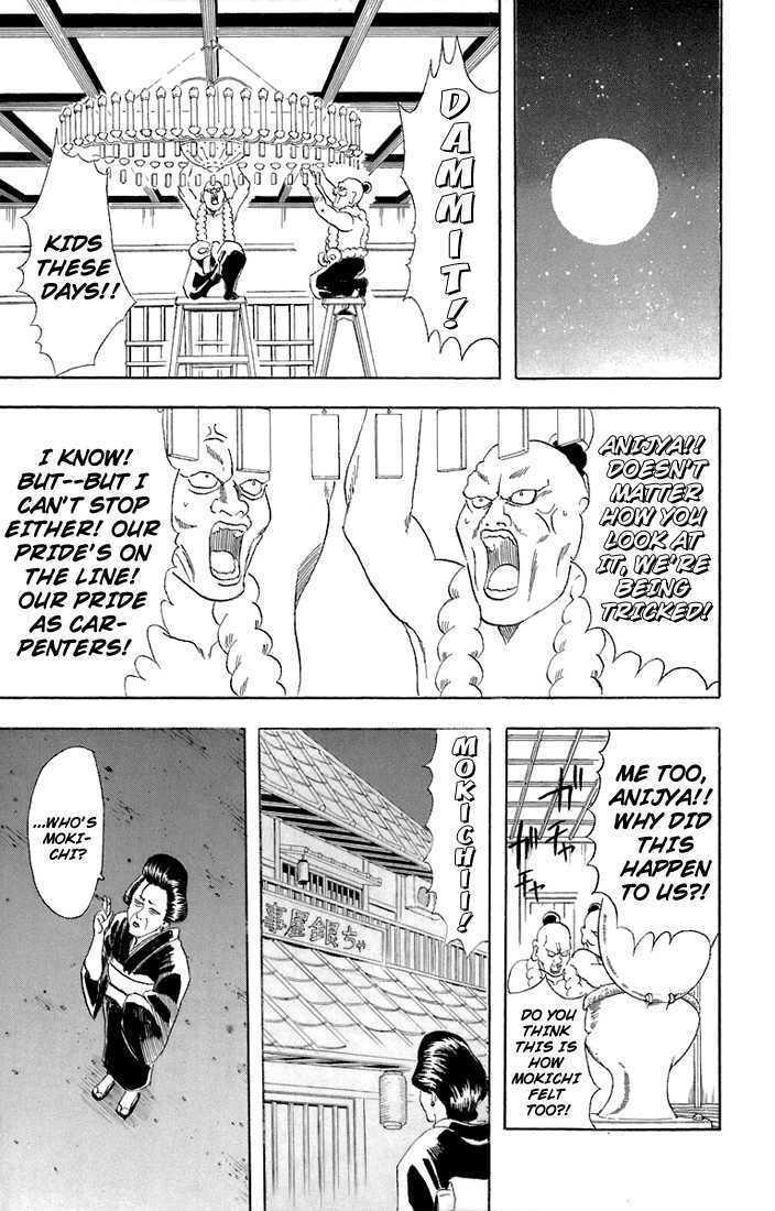 Gintama Chapter 54  Online Free Manga Read Image 16