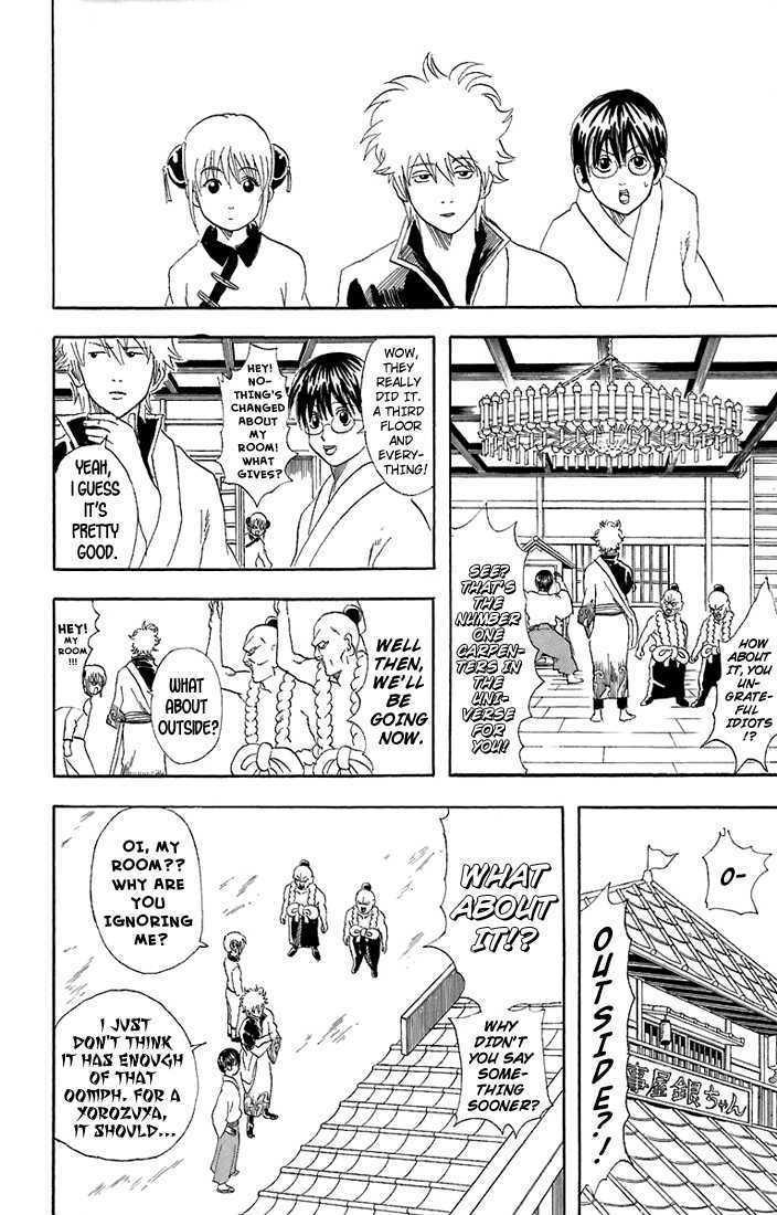 Gintama Chapter 54  Online Free Manga Read Image 17