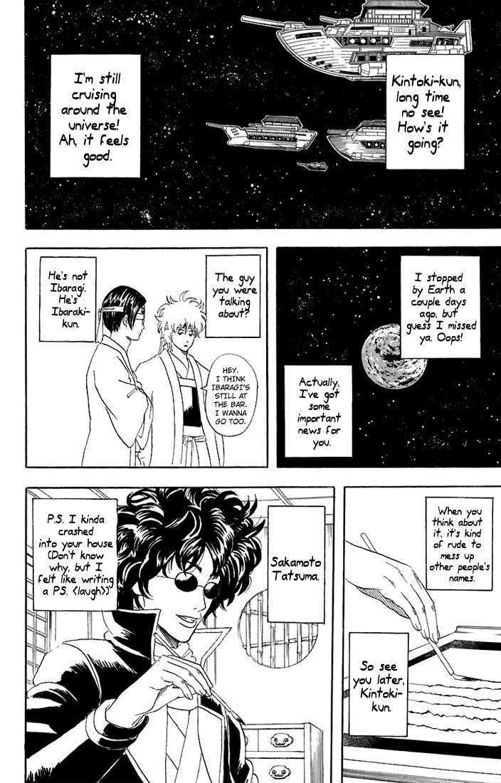Gintama Chapter 54  Online Free Manga Read Image 5