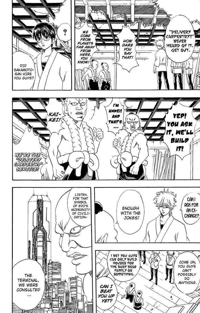 Gintama Chapter 54  Online Free Manga Read Image 9