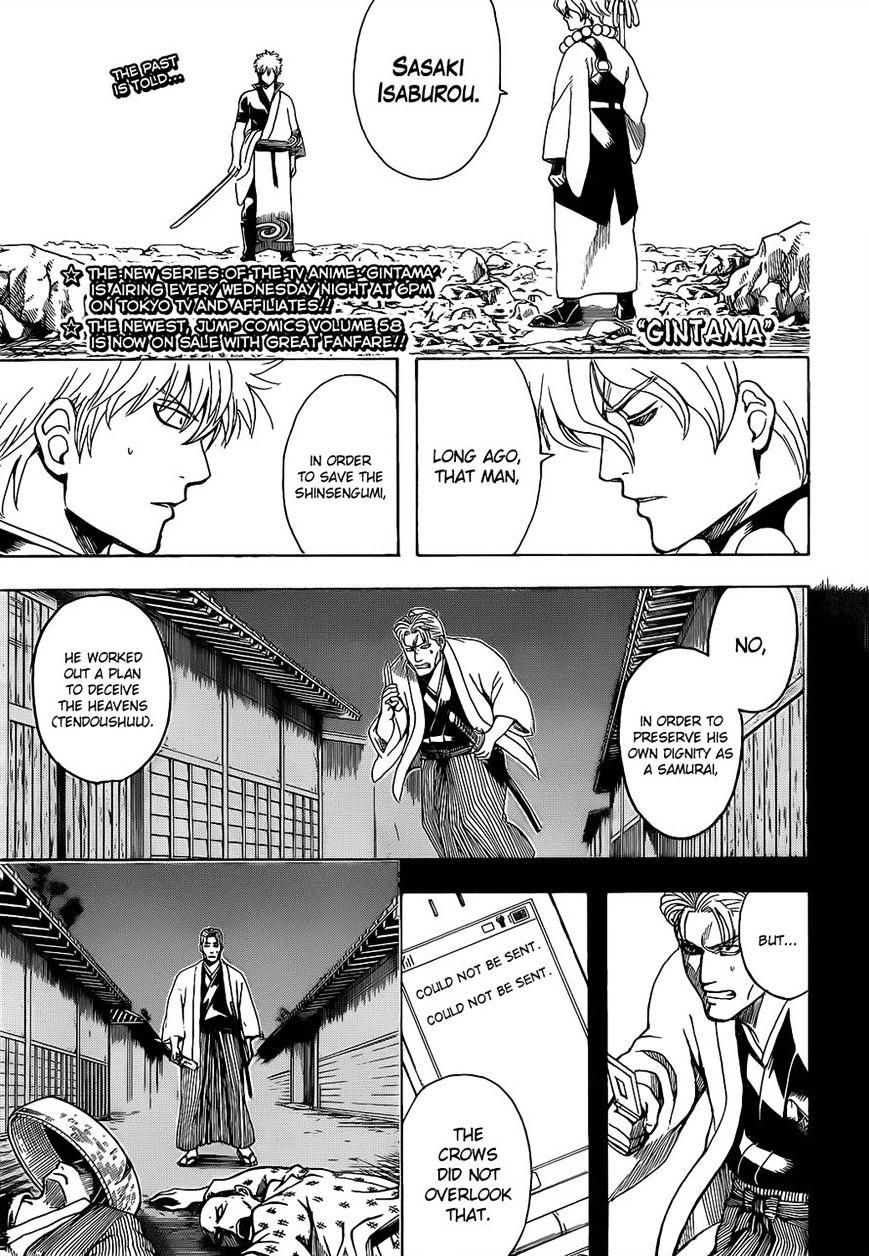 Gintama Chapter 540  Online Free Manga Read Image 1