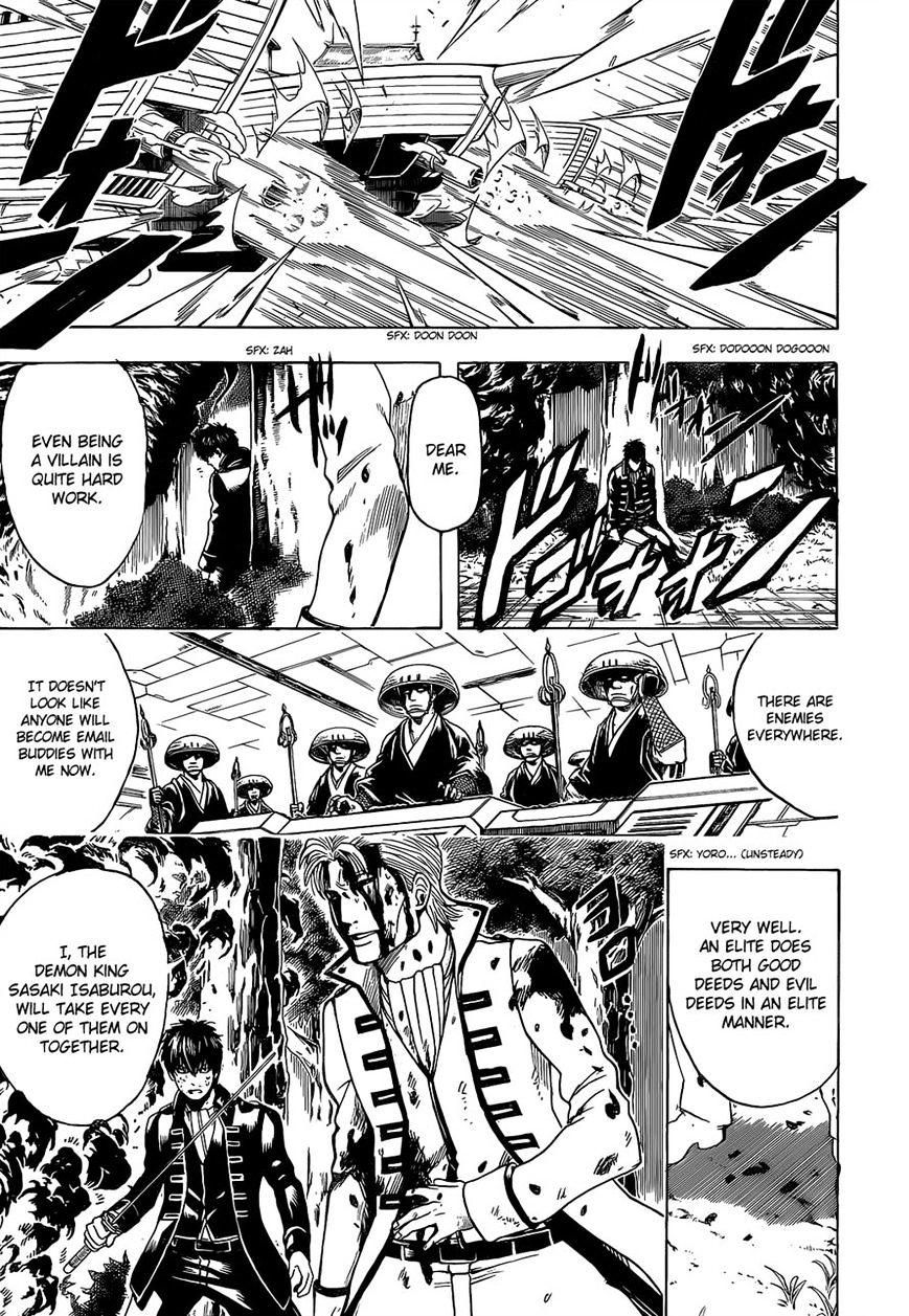 Gintama Chapter 540  Online Free Manga Read Image 11