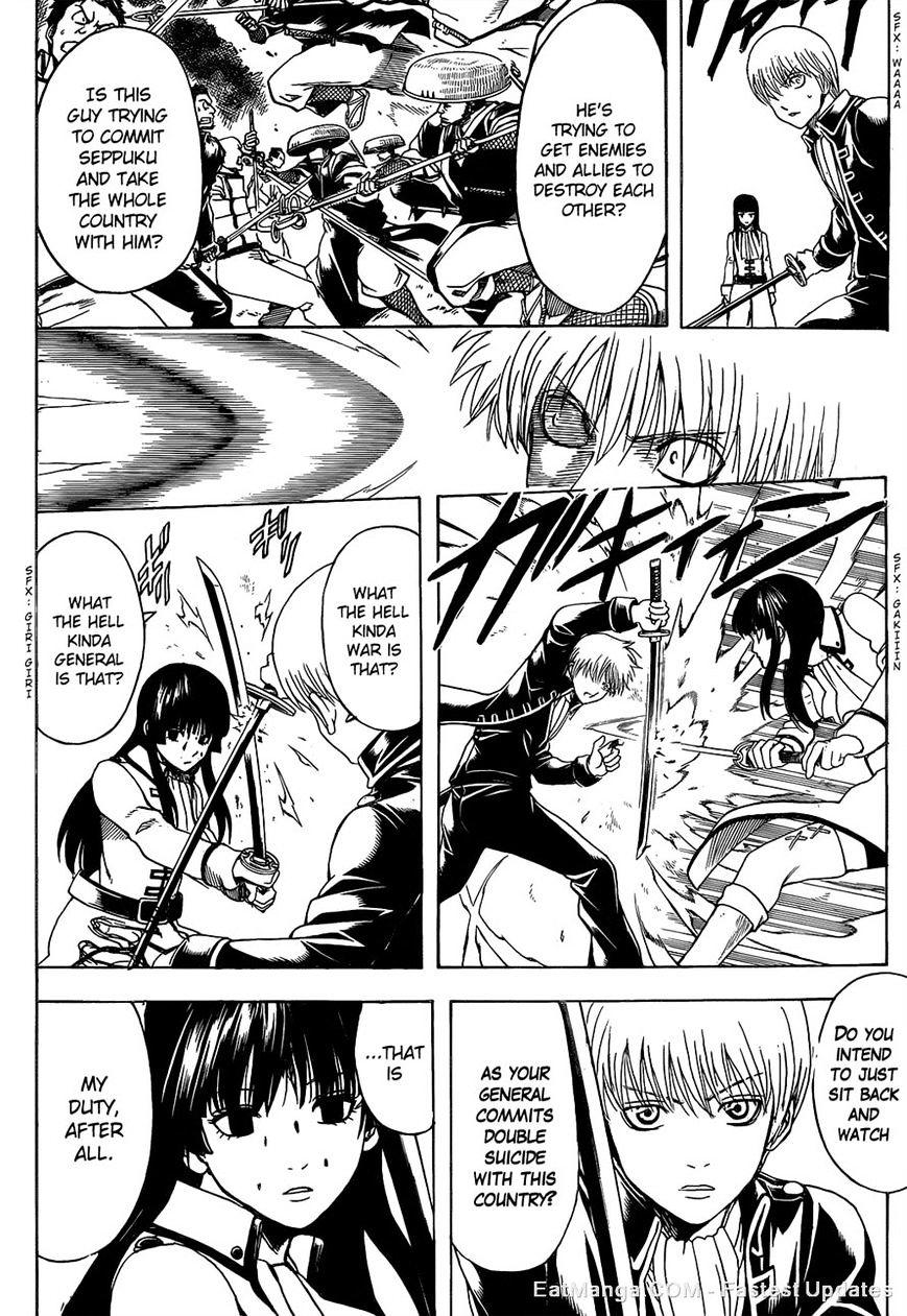 Gintama Chapter 540  Online Free Manga Read Image 14