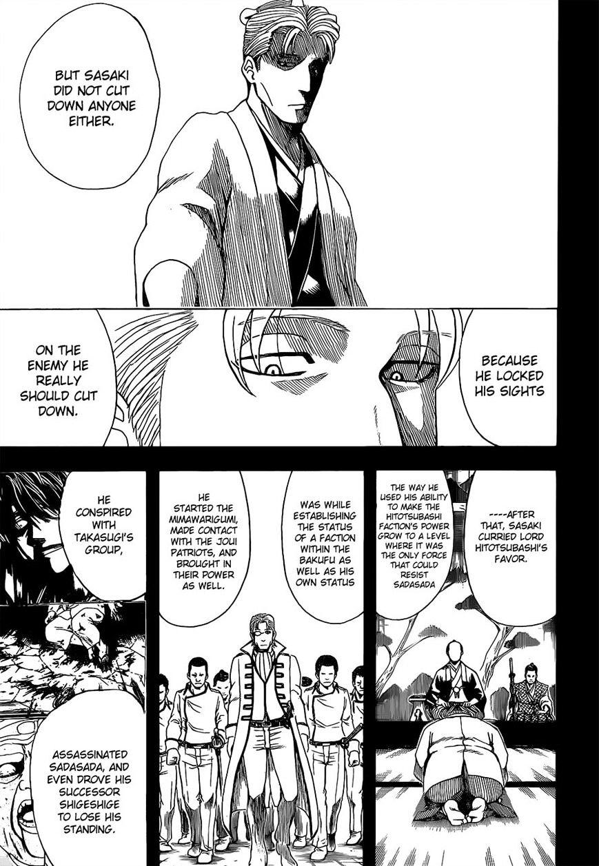 Gintama Chapter 540  Online Free Manga Read Image 5