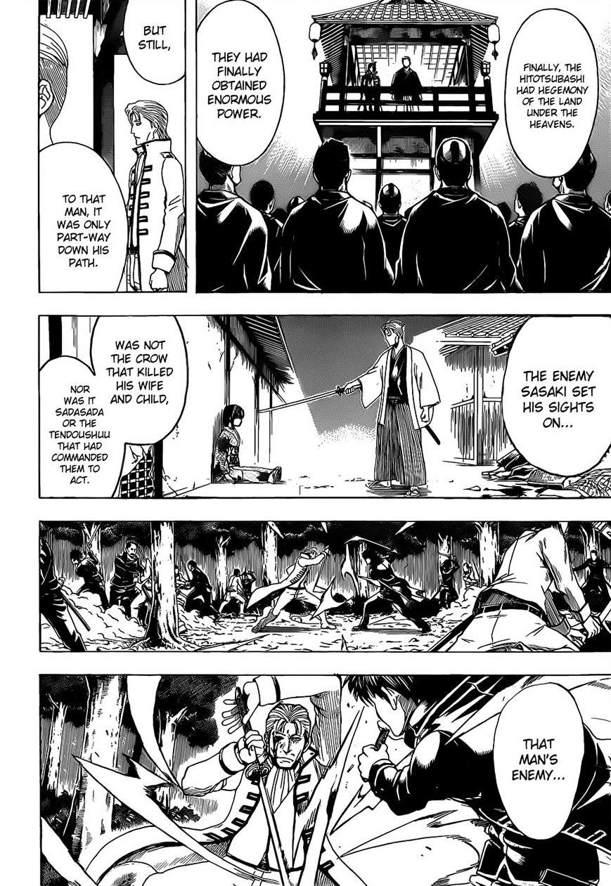 Gintama Chapter 540  Online Free Manga Read Image 6