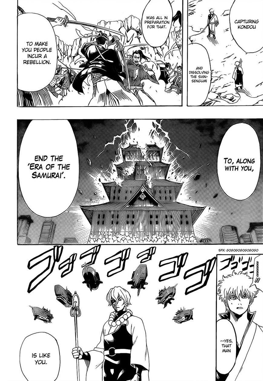 Gintama Chapter 540  Online Free Manga Read Image 8