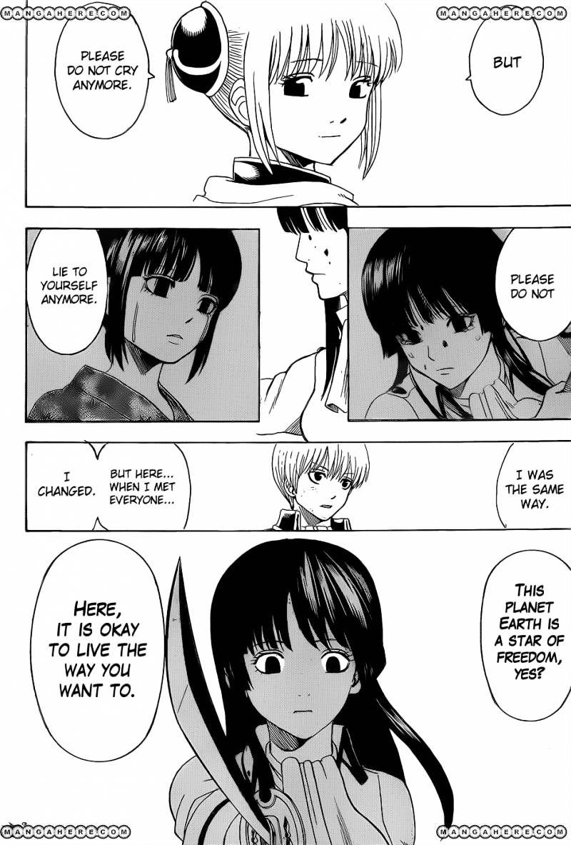 Gintama Chapter 541  Online Free Manga Read Image 16