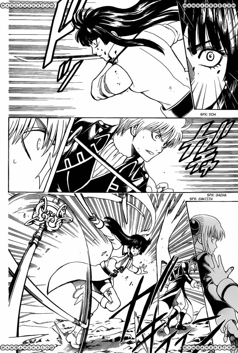 Gintama Chapter 541  Online Free Manga Read Image 18