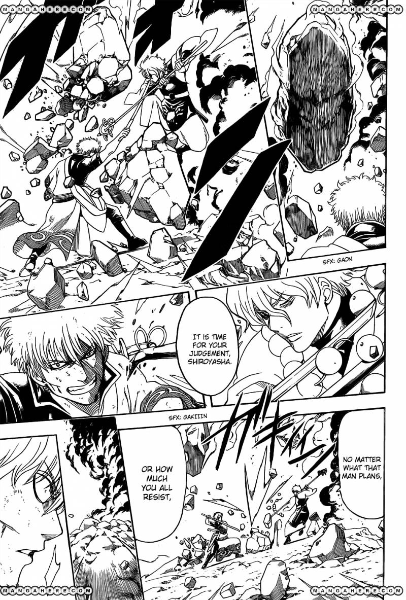 Gintama Chapter 541  Online Free Manga Read Image 7