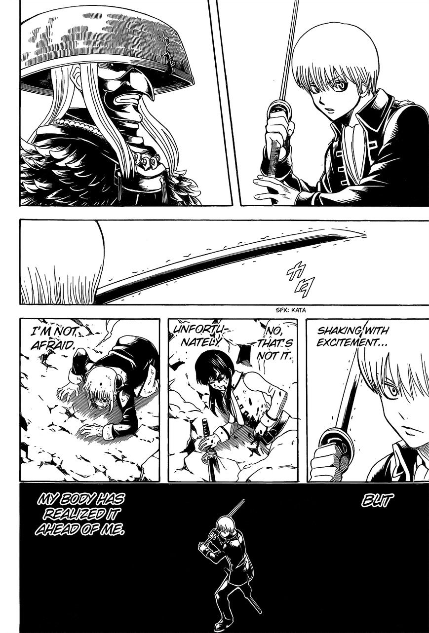 Gintama Chapter 542  Online Free Manga Read Image 16