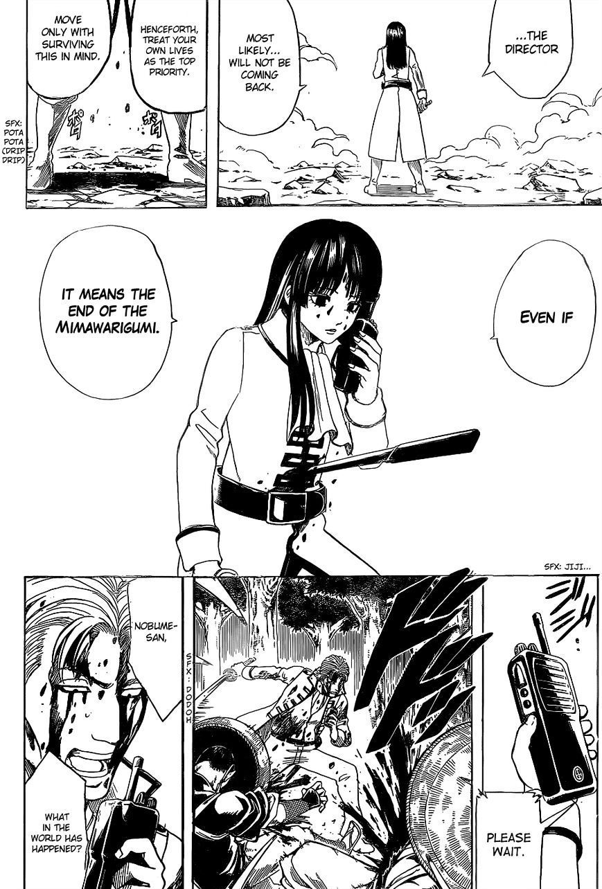 Gintama Chapter 542  Online Free Manga Read Image 2