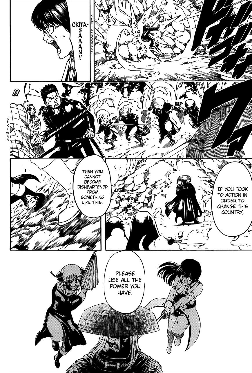 Gintama Chapter 543  Online Free Manga Read Image 14