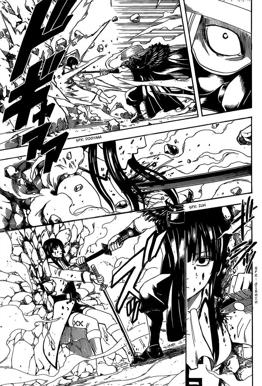 Gintama Chapter 543  Online Free Manga Read Image 17