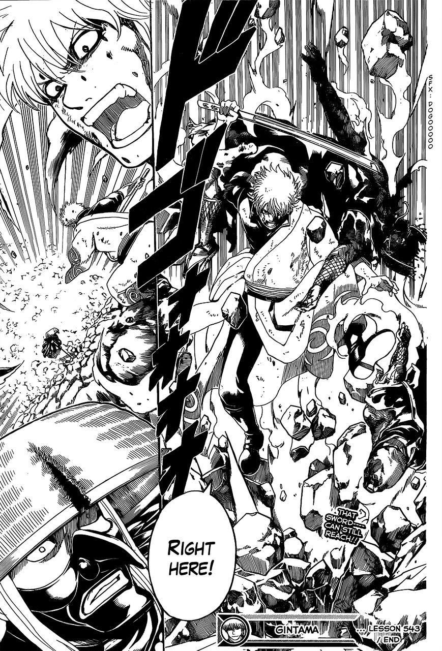 Gintama Chapter 543  Online Free Manga Read Image 19