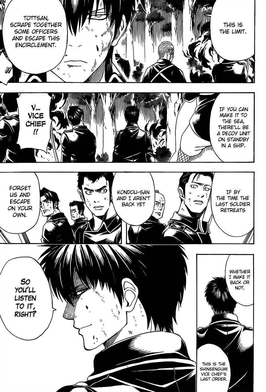 Gintama Chapter 543  Online Free Manga Read Image 5