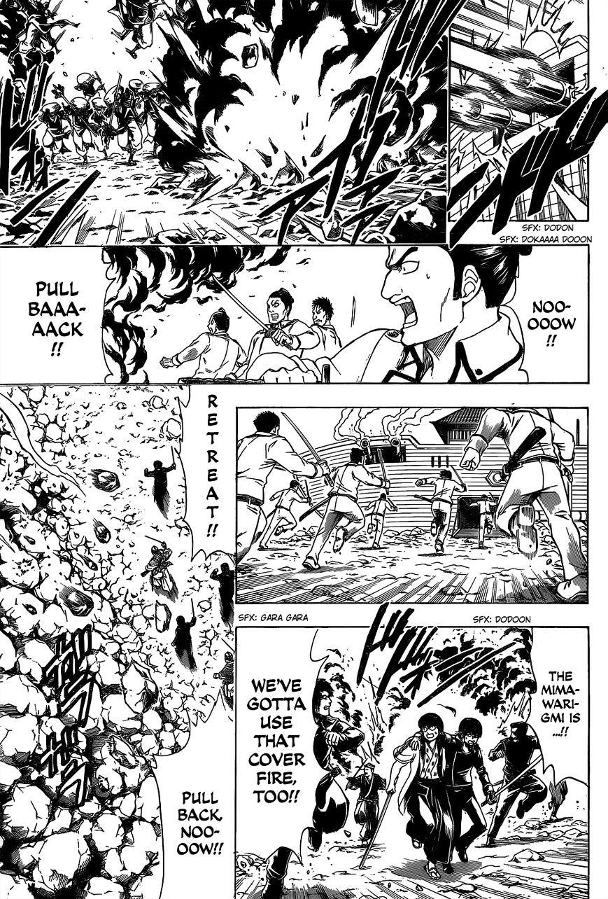Gintama Chapter 543  Online Free Manga Read Image 7