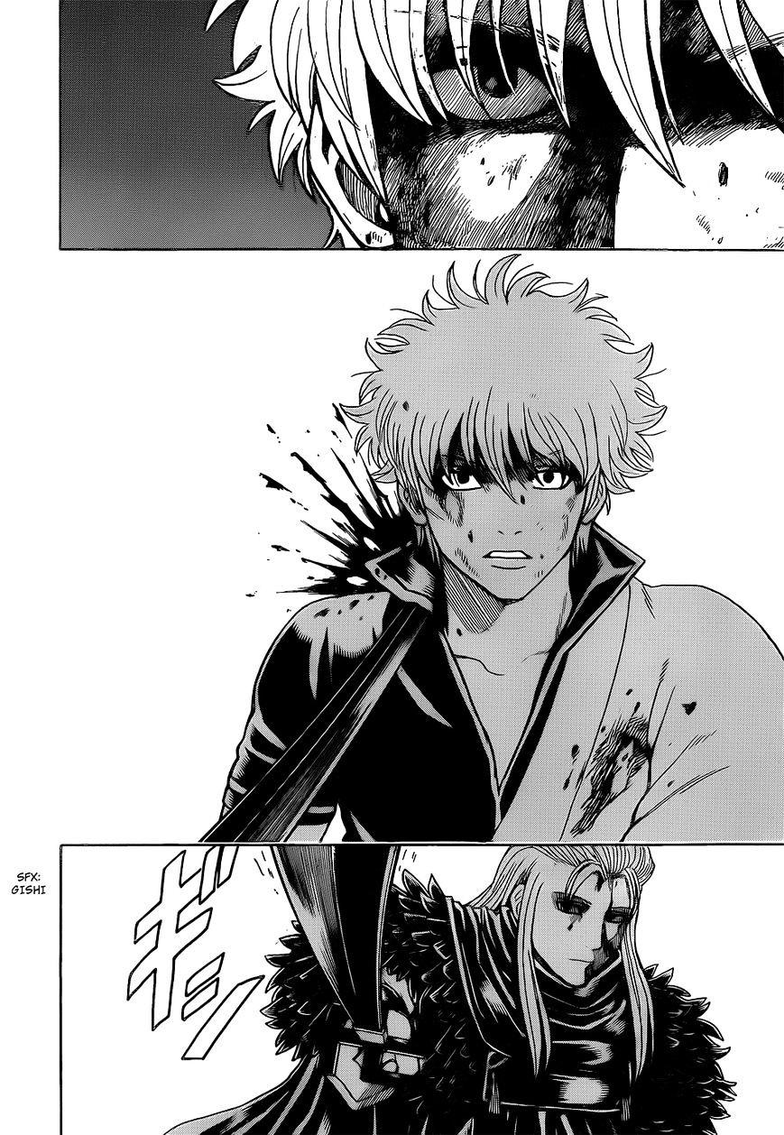 Gintama Chapter 544  Online Free Manga Read Image 14