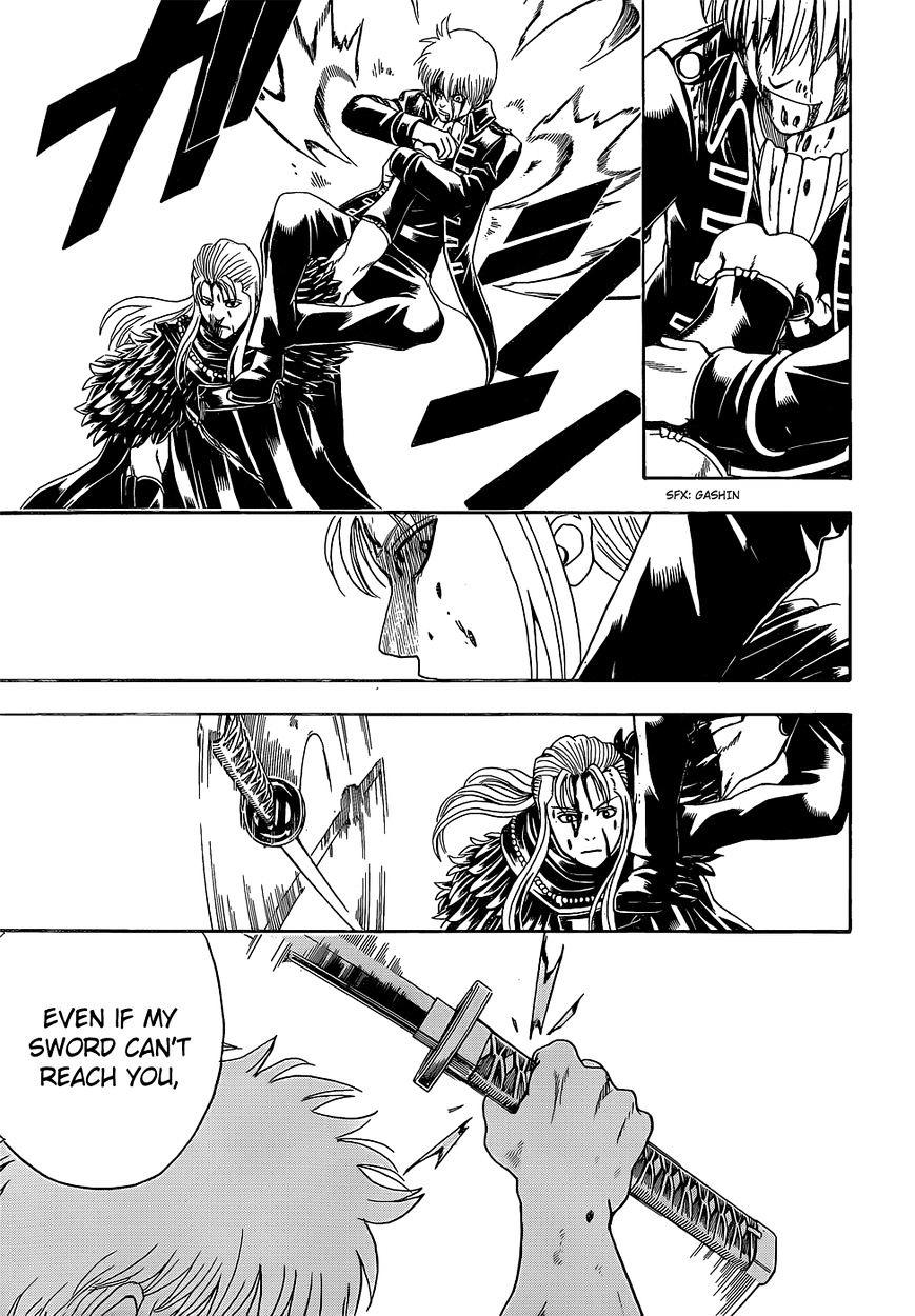 Gintama Chapter 544  Online Free Manga Read Image 17
