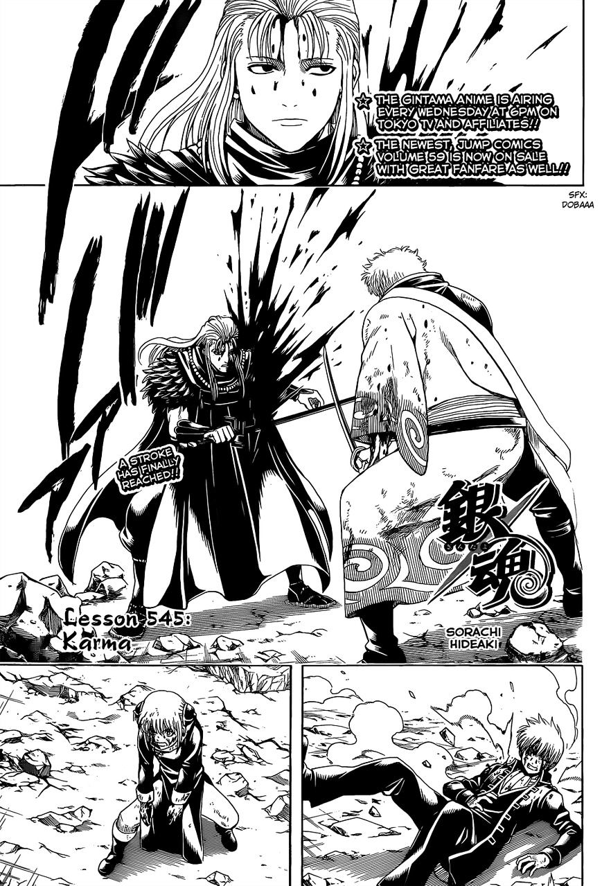 Gintama Chapter 545  Online Free Manga Read Image 1