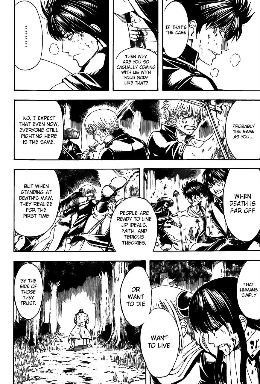 Gintama Chapter 545  Online Free Manga Read Image 14