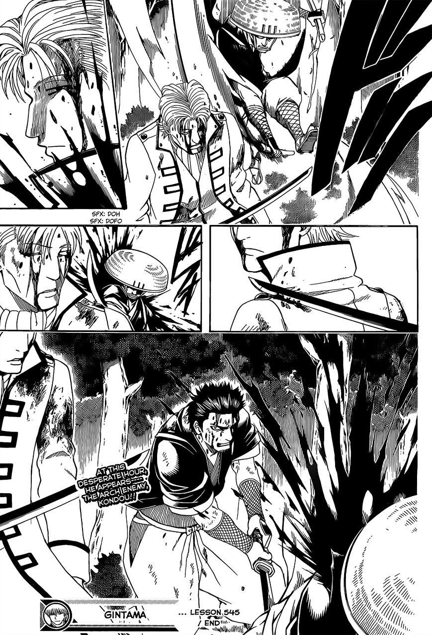 Gintama Chapter 545  Online Free Manga Read Image 19