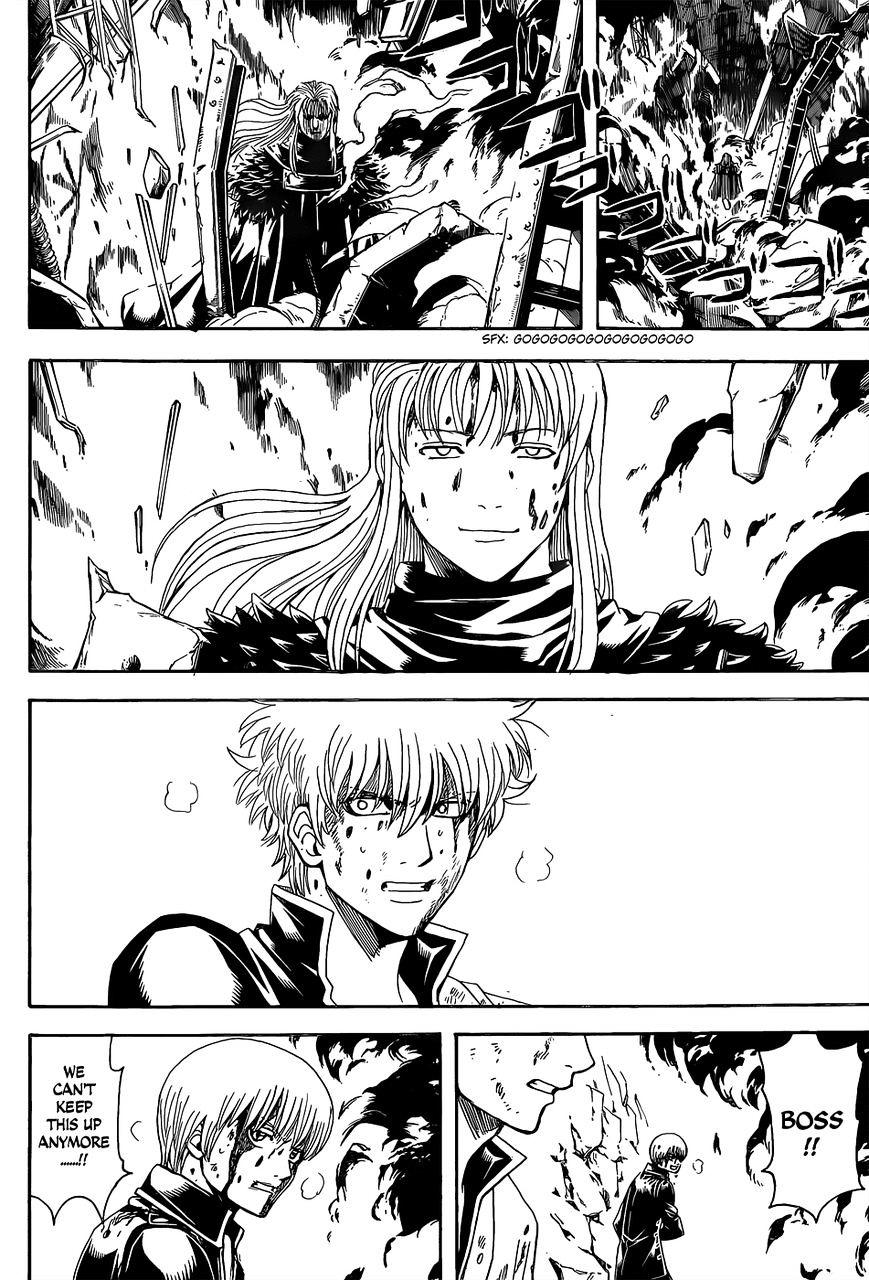 Gintama Chapter 545  Online Free Manga Read Image 8