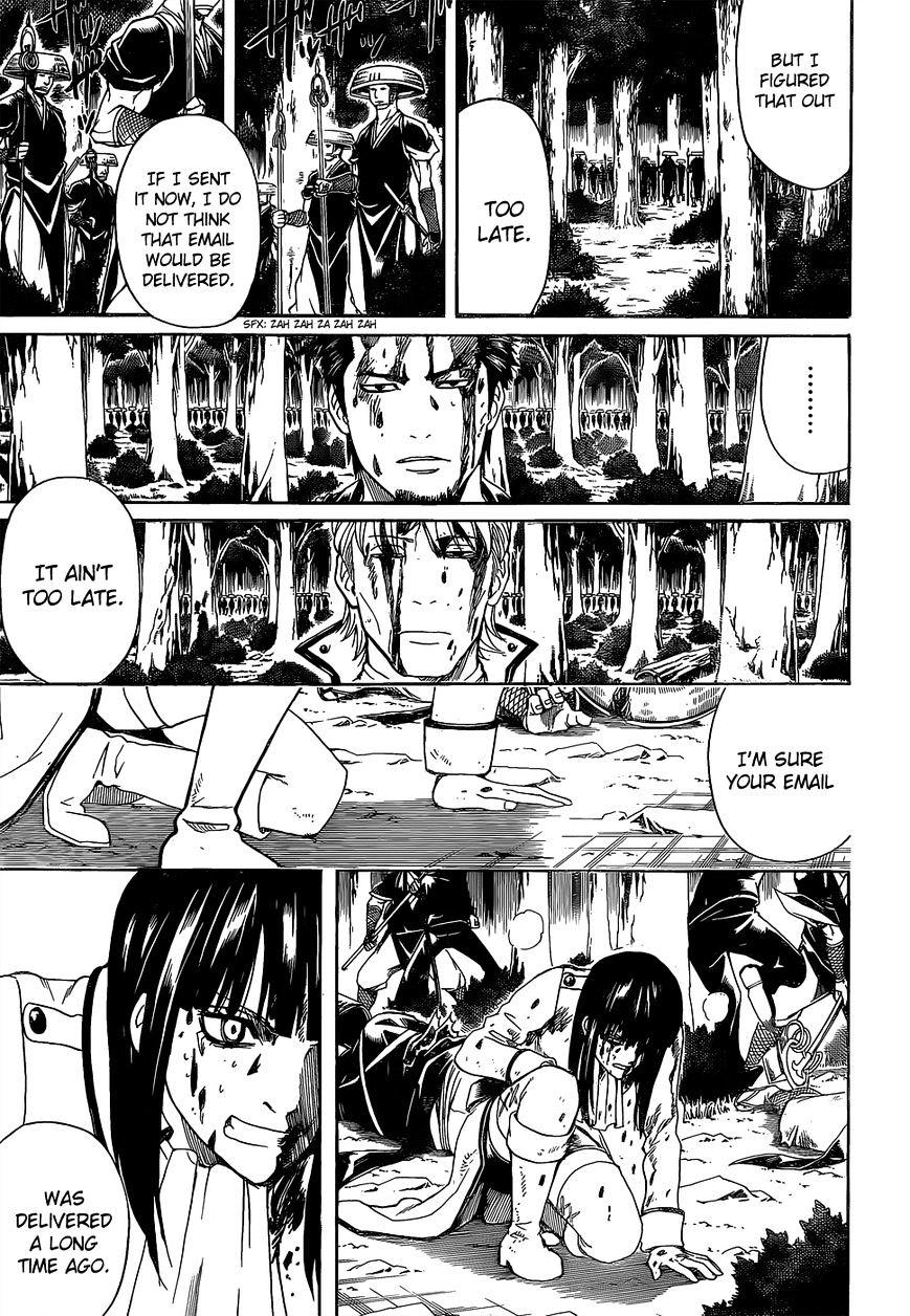 Gintama Chapter 546  Online Free Manga Read Image 11