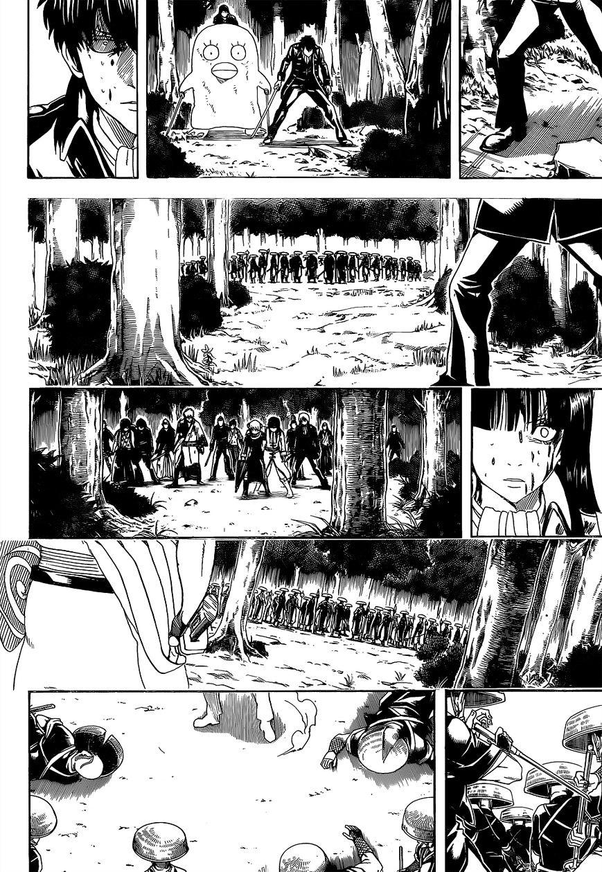 Gintama Chapter 546  Online Free Manga Read Image 14