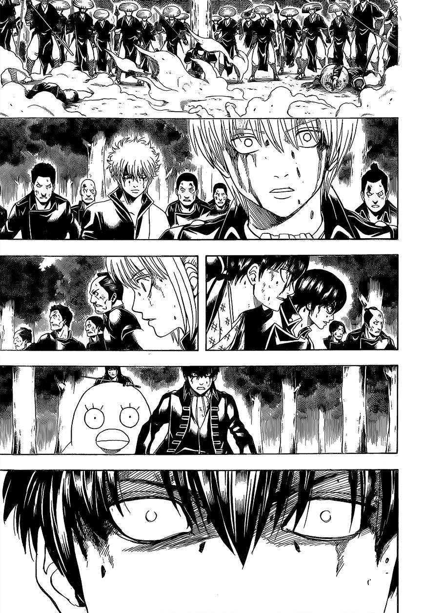 Gintama Chapter 546  Online Free Manga Read Image 17