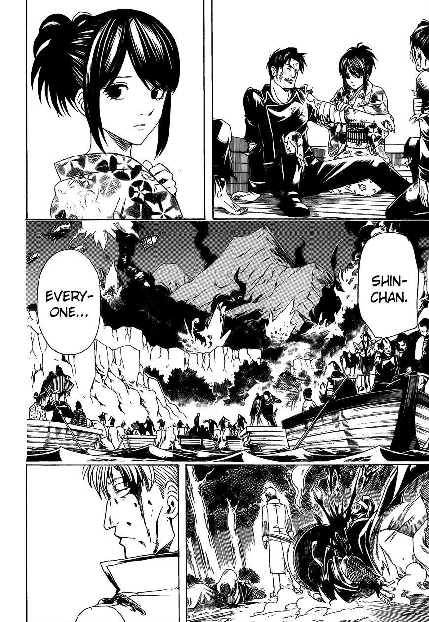 Gintama Chapter 546  Online Free Manga Read Image 2