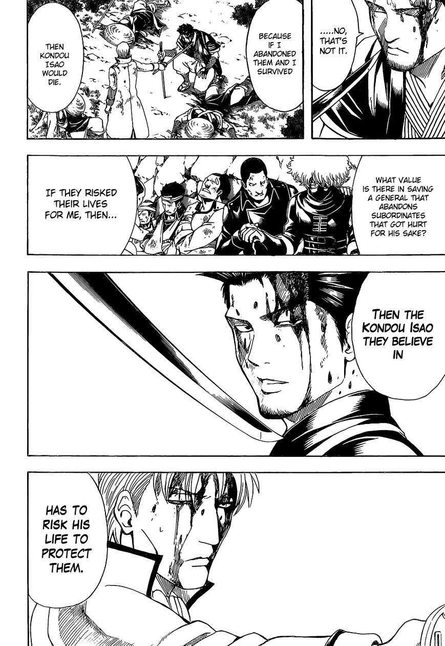 Gintama Chapter 546  Online Free Manga Read Image 6