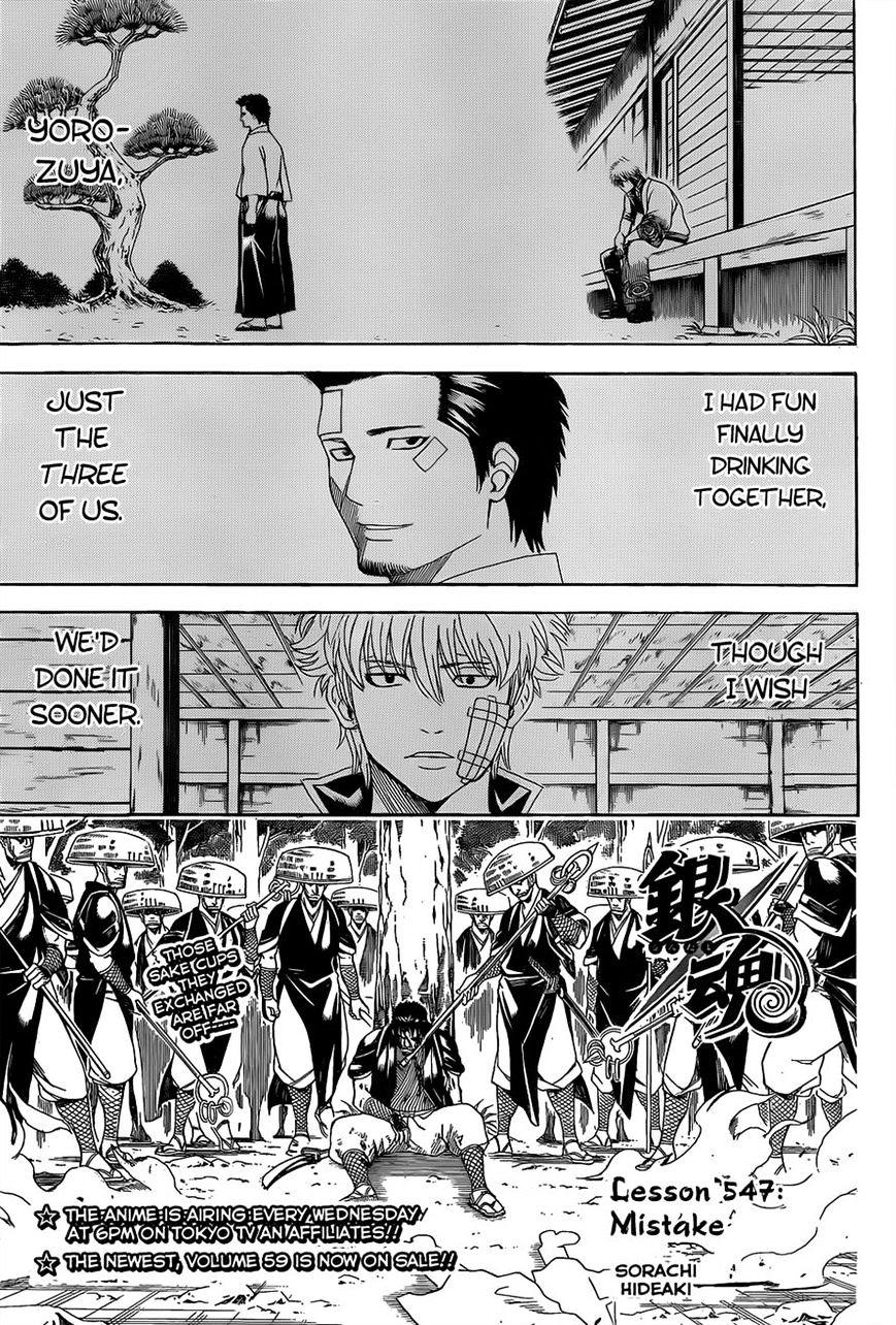 Gintama Chapter 547  Online Free Manga Read Image 1