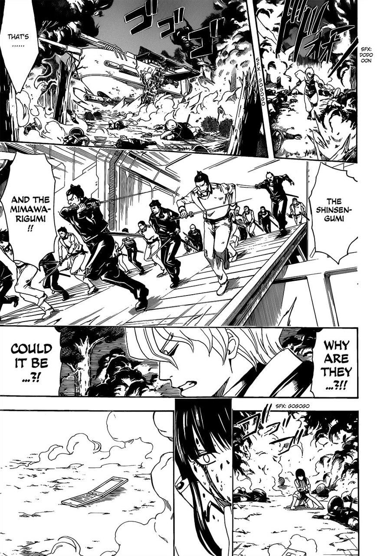 Gintama Chapter 547  Online Free Manga Read Image 11