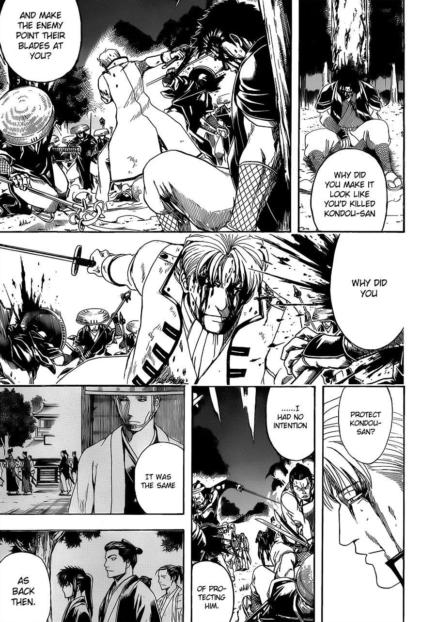 Gintama Chapter 548  Online Free Manga Read Image 14