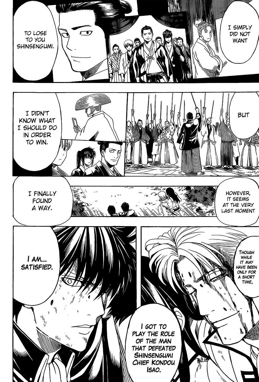 Gintama Chapter 548  Online Free Manga Read Image 15